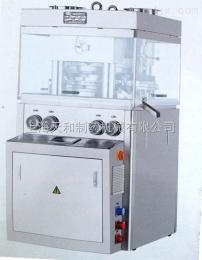 """供应""""天和""""洗碗片压片机, 型号:ZPW-27【厂家直销、品质保证】"""