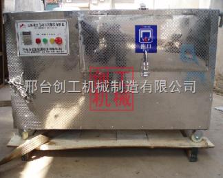 300型魚鱗工具殺魚機刮魚鱗機 商用去鱗破肚挖腸分片 全自動一體機廠家