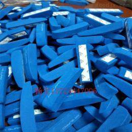 EVA汽車防撞條 泡沫eva沖切成型 背膠印刷LOGO
