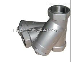 QSZY2-2不銹鋼管道過濾器——上海青上過濾設備有限公司