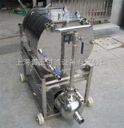 QSBK-1不銹鋼板框過濾器——上海青上過濾供應