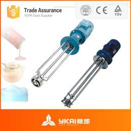 LR-(100-150)无锡意凯高剪切乳化均质机LR-(100-150) 质量保证 乳化均质机专家