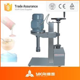 LR-(30-50)优质高剪切乳化均质机认准无锡佳诺 质优价更优 您的上佳选择