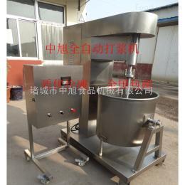 YR-100肉丸打浆机  香肠打浆机  ?#34892;?#21464;频打浆设备