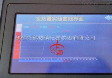 SGLRY-9000A化驗醇基油熱值的儀器產品介紹_高精度油品熱值專用檢測儀