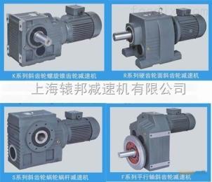 上海SEW减速机销售有限公司