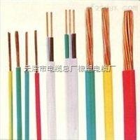 矿用控制电缆齐全MKVV电缆价格 ,齐全MKVV电缆厂家