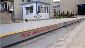 SCS青島40噸地磅多少錢