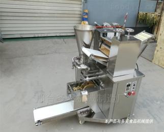 全自动饺子机许昌小型包饺子机器好用吗