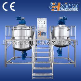 SXL反应搅拌罐 (组合装)