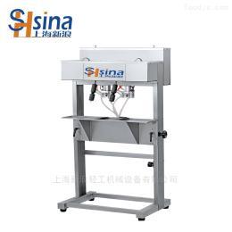 SH-SME香水灌装机