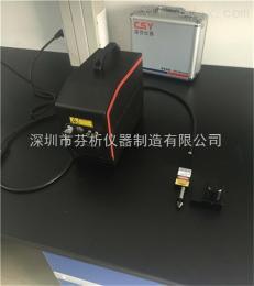 CSY-LM4300便攜式拉曼光譜測定儀