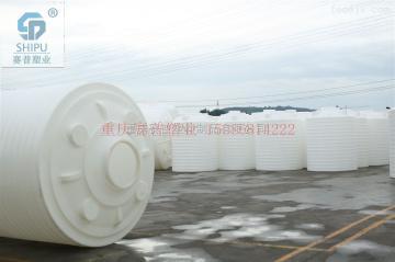 PT-20000四川塑料化工桶价格20吨塑料水箱价格