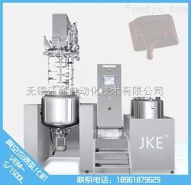 火锅底料混合分散乳化机 高剪切均质真空乳化机