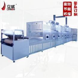 LW-20HMV-4X包装盒纸板等微波快速干燥烘干设备