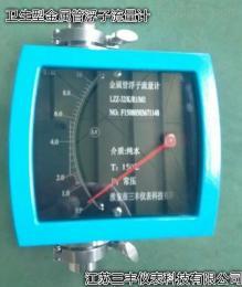 甲醇流量计
