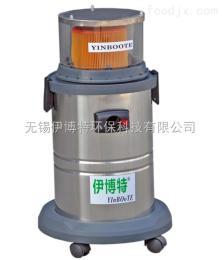 无锡净化车间吸尘器IV30CR/伊博特厂家直销无尘式吸尘器价格实惠