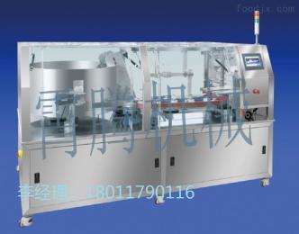 XT-XLP200直线高速理瓶机