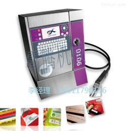 XT-9010小字符喷码机