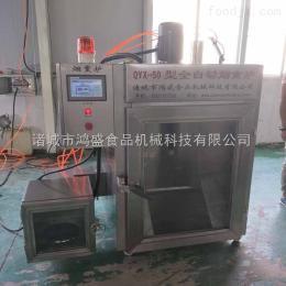 HSQYX-50腊肉烟熏炉