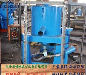 浙江湖州优质水套式离心机 出口水套式选金离心机