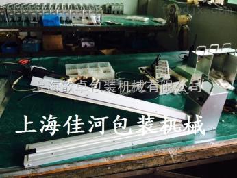 FS-500H上海厂家 直销   FS-500 600H  加长款手压封口机  食品塑料袋封口机