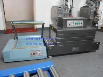 BF-501L包装彩友彩票平台生产厂家    手动L型封切机   收缩袋封口    化妆品盒  太阳能硅片 收缩