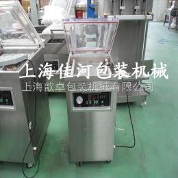 DZQ-500厂家供应 单室500真空包装机   双边封口 真空 封口一体包装机
