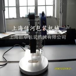 DY-6B上海厂家供应  手动色带打码机   塑料袋 纸卡 打码