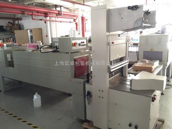 袖口封切機上海廠家  直銷    袖口封切機    飲料組合裝 收縮  啤酒封切收縮機