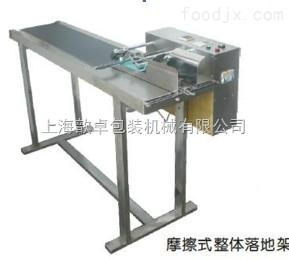 JH上海厂家供应 分页机机器设备   流水线设备 包?#25353;?纸类卡片分页