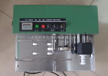 MY-380上海厂家供应 380 固体墨轮印字机   合格证 纸片 塑?#27927;?  包?#25353;?#25171;码