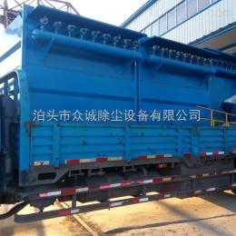 MC-64泊头MC-64型脉冲布袋除尘器厂家