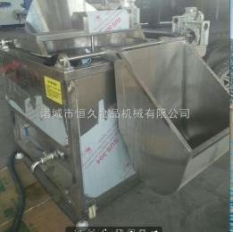 HJ-250自动翻转油炸锅 炸鱼锅