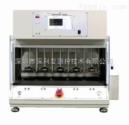 OBET3.5ADMC OBET3.5A手機防水測試機lg手機零配件防水檢測儀器儀表廣東深圳