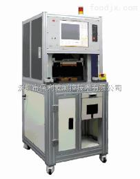 OBET2.1廣東深圳DMC OBET2.1防水檢測儀器lg手機零配件防水檢測原裝現貨