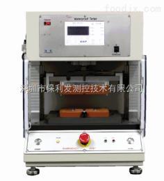 OBET1.0廣東深圳DMC OBET1.0防水檢測儀器三星手機防水檢測系統不二之選
