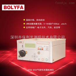 G520ATEQ G520防水氣密性泄漏檢測儀器