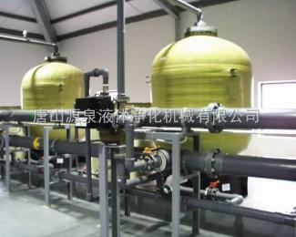 0.5-100t/h小型纯净水制水设备