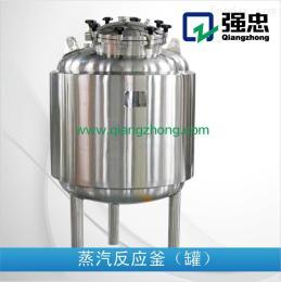 搅拌罐卫生不锈钢罐、电加热搅拌罐、混料缸