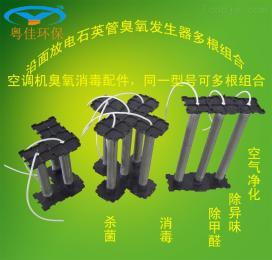 40G/H石英管臭氧發生器*空氣消毒機*臭氧發生管電源配件