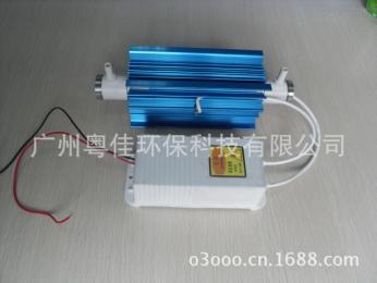 5G/H陶瓷臭氧管小型水處理設備配件