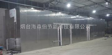HSB-6MSZ种子干燥机 种子热泵烘干机 海森伯热泵烘干机