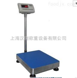 浙江杭州200kg連電腦電子臺秤  電子落地秤上門安裝