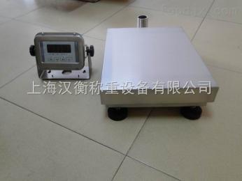 專賣150kg不銹鋼電子臺秤價格,400*500電子臺秤批發/采購
