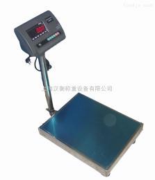TCS配料1t电子台秤 落地计数秤 厂家直销质量保证