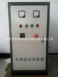 MBV-033EC供应陕西外置式水箱自洁消毒器,水杀菌消毒彩友彩票平台,水箱消毒控制柜