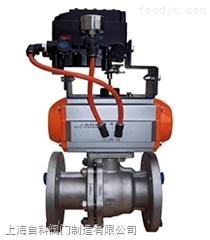 Q641FQ641F蒸汽气动O型调节球阀,导热油气动O型调节球阀,上海阀门厂家