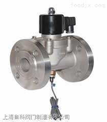 ZCZP-XZCZP-X信号电磁阀,不锈钢法兰信号电磁阀,上海阀门厂家
