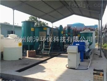 LCWS-9000污水处理电镀废水处理中水回用彩友彩票平台